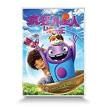 疯狂外星人DVD 动画片 儿童卡通片碟片