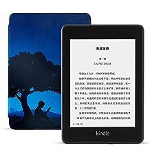 全新Kindle Paperwhite 8GB + NuPro轻薄保护套套装,主题定制款