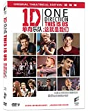 单向乐队:这就是我们(DVD9)