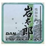 DAN) 线条 岩太郎 50m 1.5号