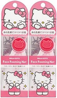 """小久保 """"可制作细腻泡沫的洗面奶"""" 凯蒂猫 泡沫立式洗脸网 2个装"""
