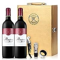 拉菲罗斯柴尔德 珍藏梅多克干红葡萄酒 双支礼盒装(耀金) 750ml*2(ASC)(法国进口红酒)