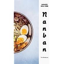 Nanban: Japanese Soul Food: A Cookbook (English Edition)