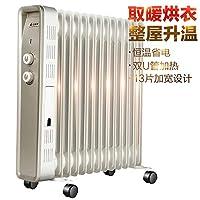艾美特(Airmate) 电热油汀HU1322-W 电暖器13片加宽叶片 大功率 倾倒断电 油汀 烤火炉 电暖气