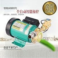 不锈钢全自动家用自来水管道加压泵热水器加压静音微型增压泵280W自动