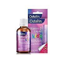 Ostelin 奥斯特林 儿童液体维他命D滴剂 草莓味 20ml