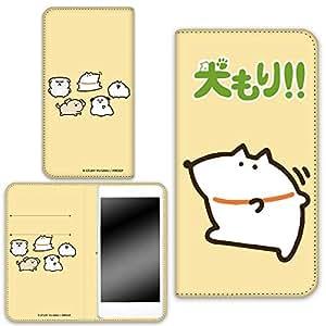 Study 優作保护套双面印花翻盖狗森手机保护壳翻盖式适用于所有机型  犬もり! ! D 4_ AQUOS SERIE mini SHV33