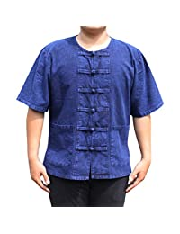Raan Pah Muang RaanPahMuang 厚棉中国短袖普通开领衬衫