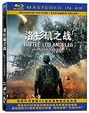 洛杉矶之战•BD4K(蓝光碟 BD50)