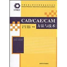 中国机械工程学科教程配套系列教材•CAD/CAE/CAM方法与技术