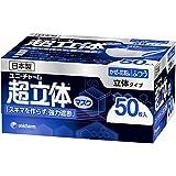 (日本制 PM2.5对应)超立体口罩 感冒,花粉预防 普通尺寸 50个(unicharm)