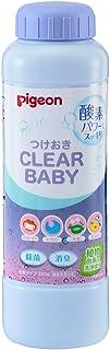 Pigeon 贝亲 湿巾CLEAR BABY 350克 酵素能量清爽