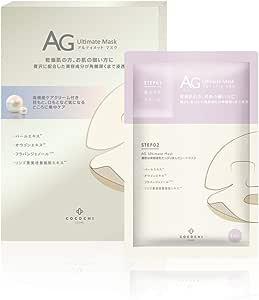 AGUltimate Akoya珍珠面膜 5枚