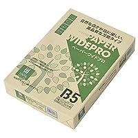 复印纸 日本色 纸张加宽专业 500张 68g/m2 B5 白色