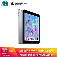 【2018新款】Apple iPad 平板电脑 9.7英寸 WiFi版 128G 深空灰 (A10 芯片/Retina显示屏/Touch ID MR7J2CH/A)正品国行 顺丰发货 可开专票