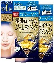【日本亚马逊限定】KOSE 高丝 Clear Turn Premium 皇家果冻面膜 (骨胶原) 4回量 2包 附赠品