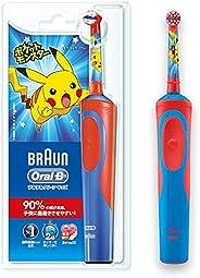 BRAUN 博朗 欧乐B 电动牙刷 儿童用 D12513KPKMG 全方位清洁 主体 精灵宝可梦 牙刷 红色