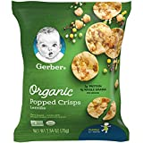 Gerber 嘉宝 Popped薯片,扁豆,2.64盎司/75克 袋装(4袋)