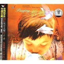 东方的天使之音9:祈祷(CD)