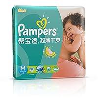 Pampers 帮宝适 超薄干爽 纸尿裤  超大包装 M100片  (6-11kg 适用)