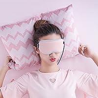 【缓疲劳 助睡眠 亮眼肌】昕科系列3D立体蒸汽眼罩usb充电智能加热缓解眼疲劳热敷黑眼圈睡眠发热护眼遮光眼罩 (巴黎粉)
