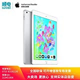 Apple iPad 平板电脑 2018年 新款 9.7英寸 WiFi版 128G 银色 (A10 芯片/Retina显示屏/Touch ID MR7K2CH/A)顺丰发货 可开专票