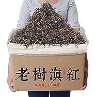 藏云珍洱 云南滇红茶 老树滇红 1500克 原包装整箱