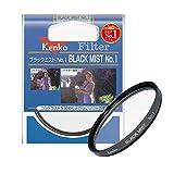 Kenko 67mm Black Mist Camera Lens Filters -海外卖家直邮