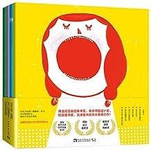 给孩子的第一套睡眠、学习、时间管理绘本:国际大奖绘本精选(套装共4册)