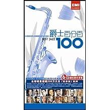 爵士百分百Best Jazz 100(6CD)
