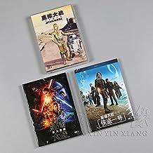 【套装】星球大战dvd全集1-7部+星球大战外传:侠盗一号 8DVD