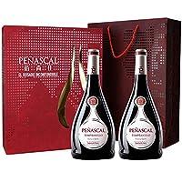 Penascal 佰尚佳 佳礼干红葡萄酒750ml*2礼盒装(西班牙进口葡萄酒)