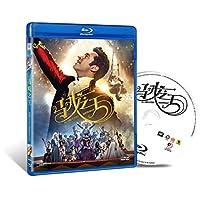 {福斯} 马戏之王(蓝光碟 BD50)