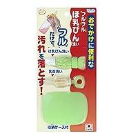 Sanko 三幸 全奶瓶清洗工具 *