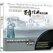 百年经典欧美金曲(黑胶CD两碟精装) 32首英文怀旧歌曲 正弘