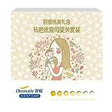 Dermatix 舒痕 悦美套装 硅凝胶(2支15g装舒痕+随机赠品)(进口)