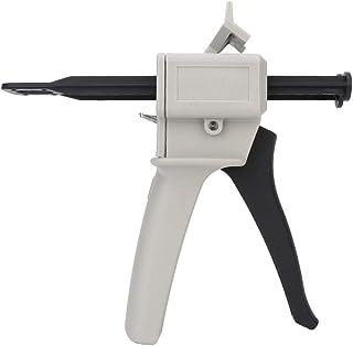 50ML AB 环氧胶枪混合通用 1:1 通用双组分混合管胶枪密封胶涂抹器