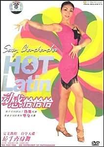 拉丁秀身舞:动感恰恰恰(DVD)