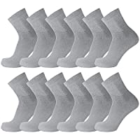优质棉*款浅口运动短袜,小号,常规和特大号袜子