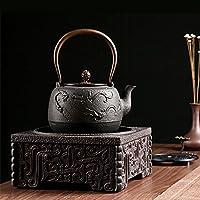 铁壶电陶炉套装 煮茶器烧水壶紫铜壶泡茶 日本茶道铸铁茶壶茶具茶艺师配件 (【问鼎天下茶炉+青龙1.3L铁壶】)
