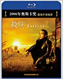救赎(BD25 蓝光碟)