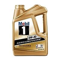 Mobil 美孚1号 0w40 金美孚1号 0w-40 4L 美孚一号 全合成机油汽车润滑油 原厂(正品行货 防伪查询)