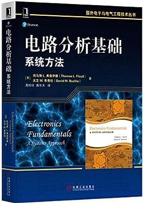 电路分析基础:系统方法.pdf