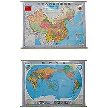 中国世界挂图(套装精裱版共2册)
