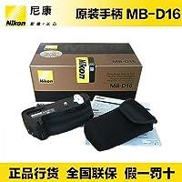 Nikon/尼康MB-D16 单反相机D750手柄 电池匣 正品行货MB-D16 D750相机 专用手柄 原厂正品
