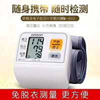 Omron 欧姆龙 智能电子血压计 HEM-6111 手腕式
