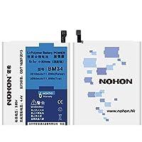 诺希 小米NOTE手机电池 BM34顶配版电池 小米NOTE顶配版内置电板 高容量3010-3090mAh (小米NOTE顶配版)