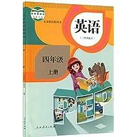 小学英语教材 四年级上册 PEP版 课本( 三年级起点) 人教PEP版 教材义务教育课科书