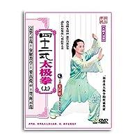 京凰百科吴阿敏-四十二式太极拳(上)DVD 健身教材 业余娱乐运动