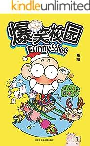 """爆笑校園1【腦洞超意外,笑料從不斷,奔跑減壓最前線,讓你開心樂不思""""鼠""""】"""